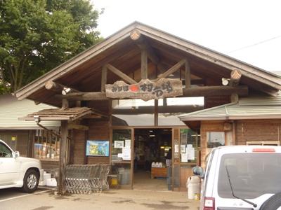 つくば みずほの村市場行ってきました1