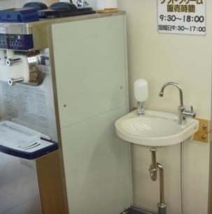 手洗い場増設しました1