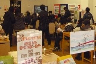 銚子半島一周駅伝大会インターネット中継しました1