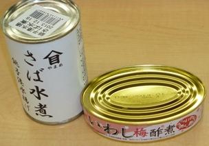 美味しい缶詰です1