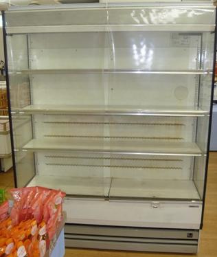 冷蔵庫が入りました1