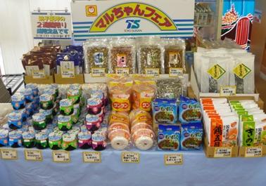 銚子東洋「マルちゃんフェアー」始めました1