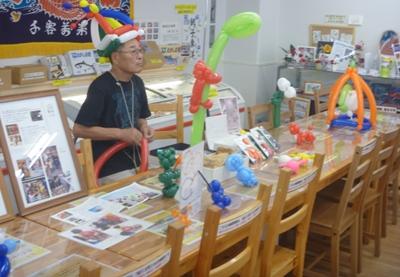 バルーンアート教室開催いたしました1