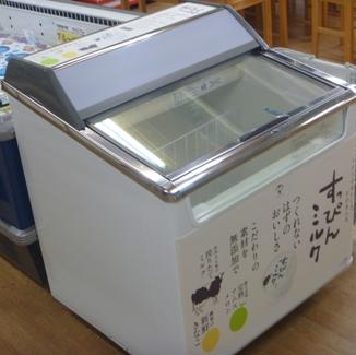 新しい冷凍庫入りました1