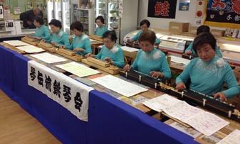 2回目の大正琴演奏会開催いたしました1