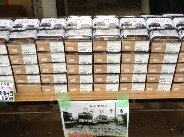 銚子電鉄で弁当販売しました1